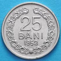 Румыния 25 бань 1952 год.