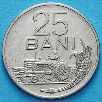 Румыния 25 бань 1966 год.