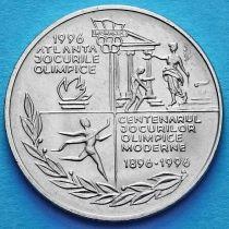 Румыния 10 лей 1996 год. Столетие Олимпийских Игр.
