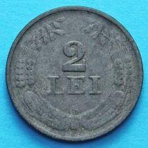 Румыния 2 лея 1941 год.