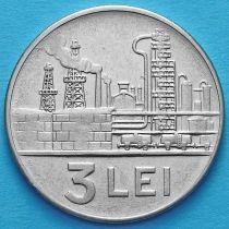 Румыния 3 лея 1963 год.