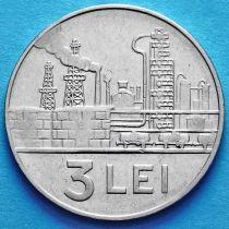 Румыния 3 лея 1966 год.