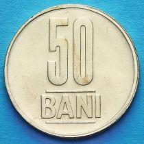 Лот 50 монет (ролл). Румыния 50 бань 2012 год.