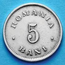Румыния 5 бань 1900 год.