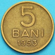 Румыния 5 бань 1953 год.