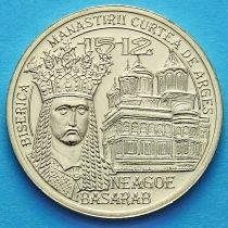 Румыния 50 бань 2012 год. Царь Нягое I Басараб.