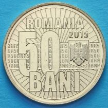 Румыния 50 бань 2015 год. 10 лет деноминации валюты.