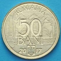Румыния 50 бань 2017 год. 10 лет вступлению в ЕС.