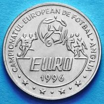 Румыния 10 лей 1996 год. Футбол.