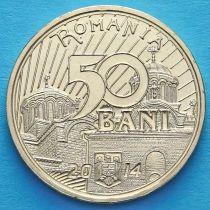 Румыния 50 бань 2014 год. Король Владислав I Влайку.