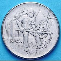 Сан Марино 100 лир 1978 год. ФАО.