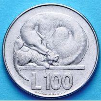 Сан Марино 100 лир 1975 год. Любовь у животных.