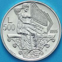 Сан Марино 500  лир 1985 год. Европейский год музыки. Серебро.