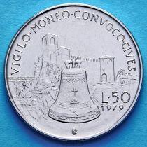 Сан Марино 50 лир 1979 год. Институциональные органы государства.