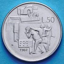 Сан Марино 50 лир 1982 год. Социальные достижения.