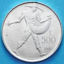 Сан Марино 500 лир 1981 год. Сеятель. Серебро.
