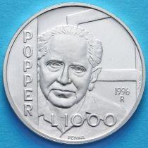 Сан Марино 1000 лир 1996 год. Карл Раймунд Поппер. Серебро.