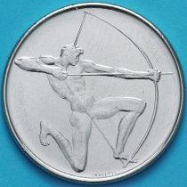 Сан Марино 100 лир 1980 год. Лучник