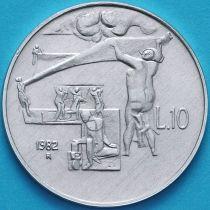 Сан Марино 10 лир 1982 год. Социальные достижения.