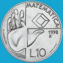 Сан Марино 10 лир 1998 год. Математика.
