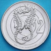 Сан Марино 2 лиры 1975 год. Морские коньки.