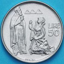 Сан Марино 50 лир 1972 год. Святой Марин.