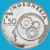 Сан Марино 50 лир 1998 год. Инженерное дело.
