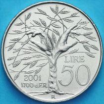 Сан Марино 50 лир 2001 год. Единство.