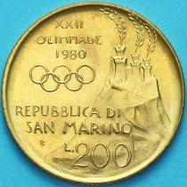 Сан Марино 200 лир 1980 год. Борьба.