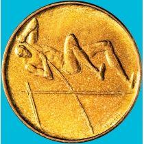 Сан Марино 20 лир 1980 год. Олимпиада. Прыжки с шестом.