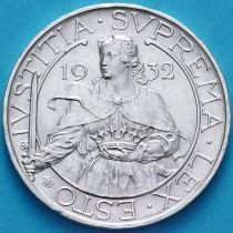 Сан Марино 10 лир 1932 год. Святая Агата. Серебро. №1