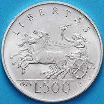 Сан Марино 500 лир 1979 год. Серебро.