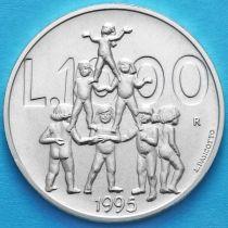 Сан Марино 1000 лир 1995 год. Серебро.