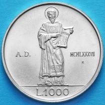 Сан Марино 1000 лир 1987 год. 15 лет возобновлению чеканки лиры. Серебро.