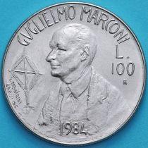 Сан Марино 100 лир 1984 год. Гильельмо Маркони.