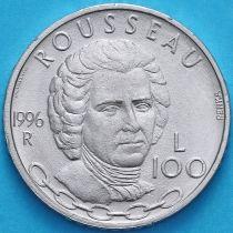 Сан Марино 100 лир 1996 год. Жан-Жак Руссо