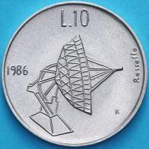 Сан Марино 10 лир 1986 год. Эволюция технологий
