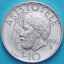 Сан Марино 10 лир 1996 год. Аристотель.
