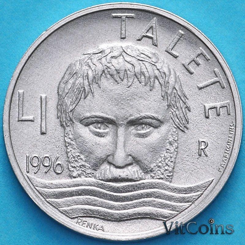 Монета Сан Марино 1 лира 1996 год. Фалес Милетский