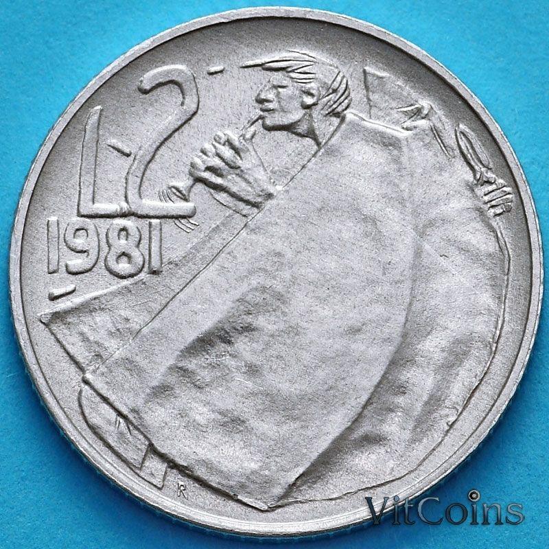 Монета Сан Марино 2 лиры 1981 год.