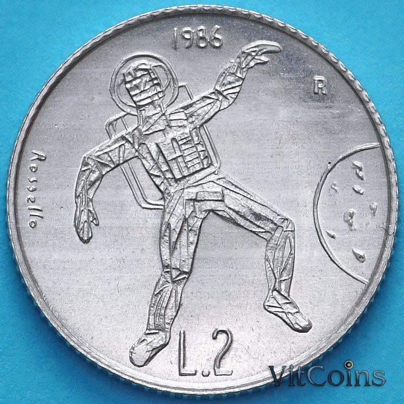 Монета Сан Марино 2 лиры 1986 год. Эволюция технологий