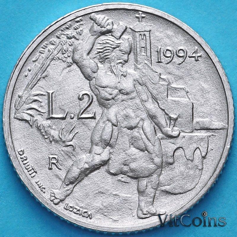 Монета Сан Марино 2 лиры 1994 год. Каменотес.