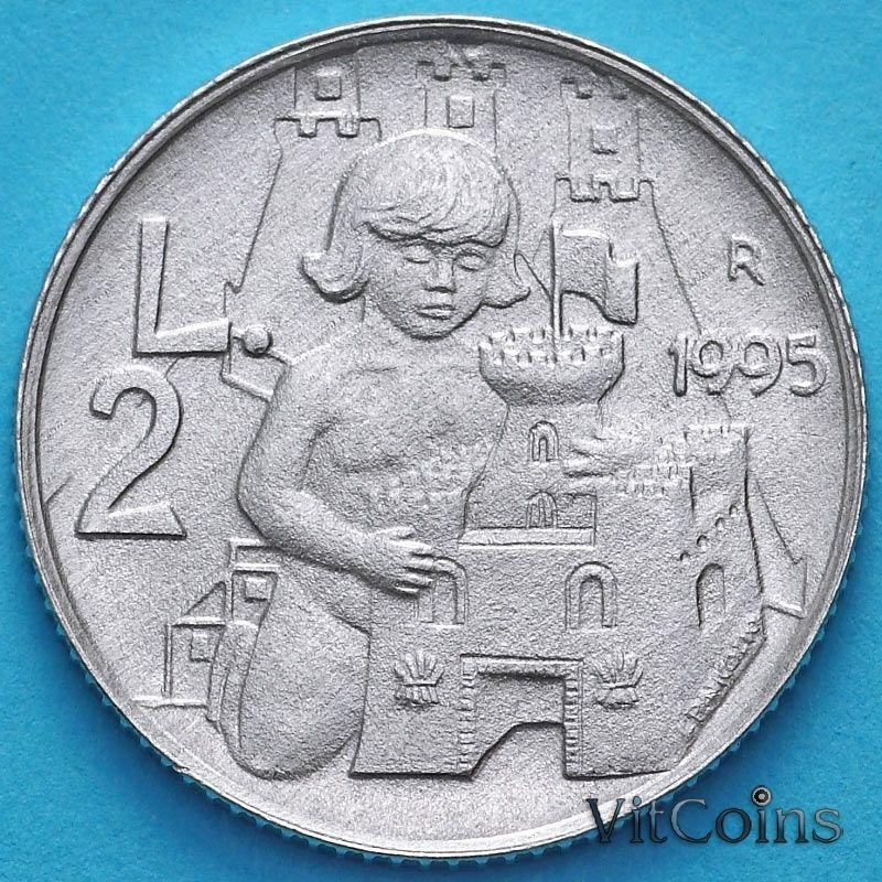 Монета Сан Марино 2 лиры 1995 год.
