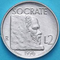 Сан Марино 2 лиры 1996 год. Сократ