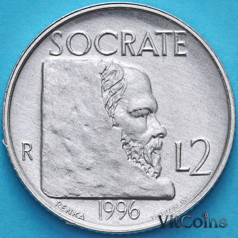 Монета Сан Марино 2 лиры 1996 год. Сократ