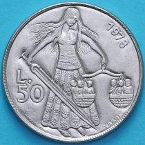 Сан Марино 50 лир 1973 год.