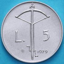 Сан Марино 5 лир 1979 год.