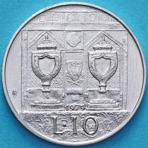 Сан Марино 10 лир 1979 год. Урна для голосования