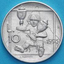 Сан Марино 10 лир 1995 год. Дети