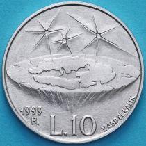 Сан Марино 10 лир 1999 год. Большой взрыв.